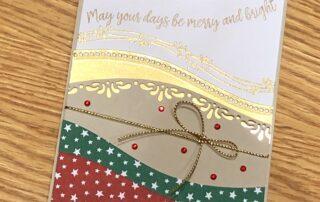 Curvy Christmas card